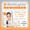 April 2014 Beauty Giveaway – <br />Dr. Dennis Gross