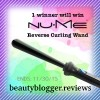 November 2015 Beauty Giveaway – NuMe Products