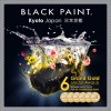Black Paint Face Cleansing Bar